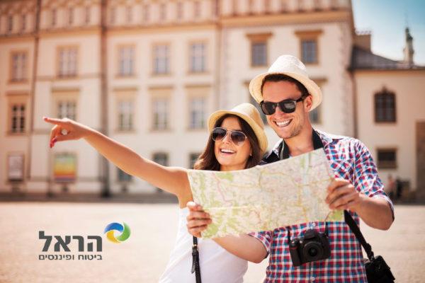 ביטוח ביטול נסיעה