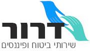 דרור שירותי ביטוח ופיננסים Logo